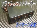 この商品は送料全国一律600円です。(北海道/沖縄除く)他商品との同梱可能。