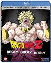 ドラゴンボールZ 劇場版 5 BD (8,10,11 165分収録 北米版 23 Blu-ray ブルーレイ)