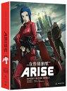 攻殻機動隊 ARISE 1-2 BD+DVD Border:1&2 114分収録 北米版