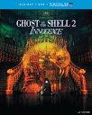 GHOST IN THE SHELL / 攻殻機動隊 イノセンス 劇場版 BD+DVD 100分収録 北米版