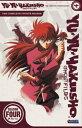 幽遊白書 4 DVD 85-112話 600分収録 北米版