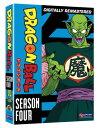ドラゴンボール (デジタルリマスター) 4 DVD (94-123話 745分収録 北米版 20)