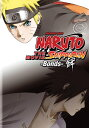 NARUTO ナルト 疾風伝 劇場版 絆 DVD 90分収録 北米版