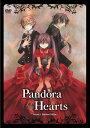 PandoraHearts 1 通常版 DVD 01-13話 330分収録 北米版