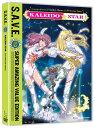 カレイドスター 第1部 S.A.V.E. DVD 01-26話 650分収録 北米版