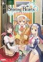 シャイニング・ハーツ 幸せのパン DVD (全12話 300分収録 北米版 24)