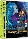 銀河鉄道物語 第1作 廉価版 DVD 全26話 600分収録 北米版