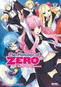 ゼロの使い魔 第3期 三美姫の輪舞 DVD 全12話+OVA 325分収録 北米版