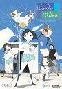 風人物語 DVD 全13話 325分収録 北米版