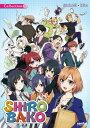 SHIROBAKO 1 DVD 01-12話 300分収録 ...