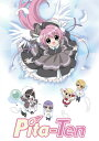 ぴたテン DVD (全26話 650分収録 北米版 24)
