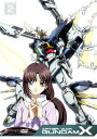 機動新世紀ガンダムX 2 DVD (20-39話 500分収録 北米版 16)