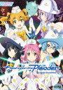 放課後のプレアデス DVD (全12話 300分収録 北米版 02)