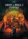 GHOST IN THE SHELL/攻殻機動隊 イノセンス 劇場版 DVD 100分収録 北米版