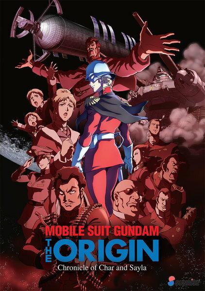 機動戦士ガンダムTHEORIGINシャア・セイラ編OVA版DVD全4章243分収録北米版