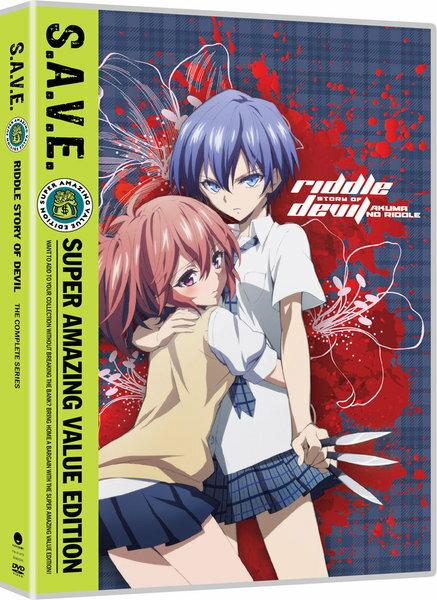 悪魔のリドルSAVE版DVD全12話+OVA325分収録北米版