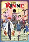 境界のRINNE 第3シリーズ DVD 51-75話 625分収録 北米版