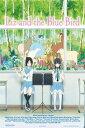 リズと青い鳥 劇場版 DVD 90分収録 北米版