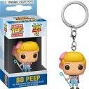 ディズニー Bo Peep キーホルダー (Toy Story 4) グッズ 北米版