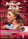【新品】DVD4枚組バイオニックジェミー SEASON 1 1巻