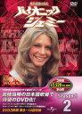 【新品】DVD3枚組バイオニックジェミー SEASON 1 2巻