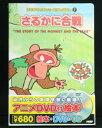 樂天商城 - アニメ絵本+DVD+CDはじめてのえいご・むかしばなし さるかに合戦