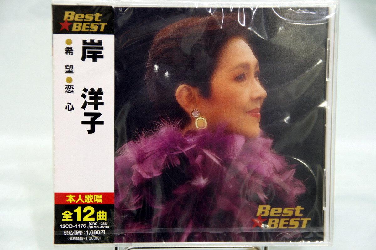 岸洋子の画像 p1_4