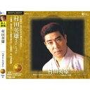 【新品CD】村田英雄 ベスト&ベスト