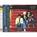 艺人名: A行 - 【新品CD】アリス ベスト&ベスト