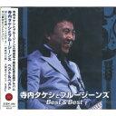 【新品CD】ベスト&ベスト寺内タケシとブルージーンズ