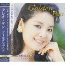 Artist Name: Ta Line - 【新品CD】テレサ・テンゴールデンベスト