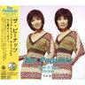 【新品CD】ザ・ピーナッツベスト&ベスト
