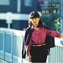 【新品CD】西島三重子スーパーベスト・コレクション
