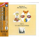 藝人名: P - 【新品CD】ピーター、ポール&マリースーパーベスト