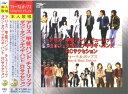 Artist Name: Ka Line - 【新品CD】フォーク&ポップス 〜アリス/甲斐バンド/チューリップ/RC サクセション〜ベスト&ベスト