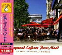 レイモン・ルフェーブル・パリ・ムード(CD)