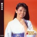 都はるみ Best★BEST 23N(CD)