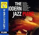 Omnibus - ザ・モダン・ジャズ・ピアノ (CD)