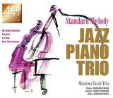 【新品CD】ジャズ・ピアノ・トリオで聴くスタンダードメロディー