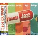 【新品】CD5枚組ビタミンジャズ!!