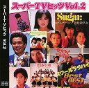 日本流行音乐 - 【新品CD】スーパーTVヒッツ vol.2「Best★BEST」