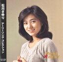 【新品CD】石川さゆり Best・BESTアーリーソング コレクション