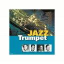 藝人名: M - ジャズ・トランペット AO-306オール・ザ・ベスト(CD)