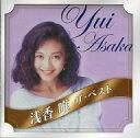 Idol Name: A Line - 浅香 唯 ザ・ベスト(CD)