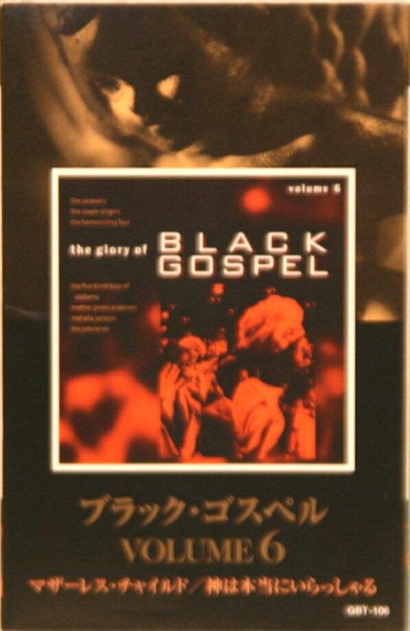 【新品カセットテープ】ブラック・ゴスペルVol.6の商品画像