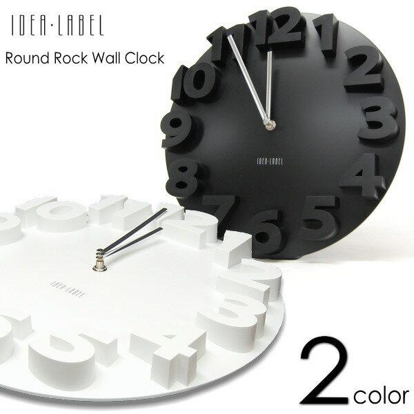 ポイント10倍 IDEA LABEL イデアレーベル 掛け時計 LCW071 ラウンドロックウォールクロック (壁掛け時計/ウォールクロック) 【20P03Dec16】(送料無料)【point-kobe】