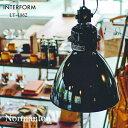 ペンダントライト INTERFORM インターフォルム 1灯 天井照明 LT-1862 Normanton ノルマントン [照明 北欧 LED 電球対応 インダストリア..