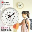 ポイント12倍!!【Lemnos】タカタレムノス fun pun clock/ふんぷんくろっく Mサイズ (YD14-08M) (掛け時計/ウォールクロック) ...