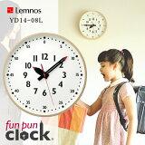 �ݥ����12��!!��Lemnos�ۥ��������Υ� fun pun clock/�դ�פ�ä� L������ (YD14-08L) (�ݤ�����/�������륯��å�) ��20P01Oct16�ۡ�RCP�ۡ�����̵���ۡ�smtb-k�ۡ�kb�ۡڤ������б�_�ᵦ��
