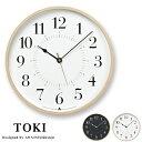 ポイント12倍!!【Lemnos】タカタレムノス TOKI [電波時計] (AWA13-05) design: AWATSUJIdesign (掛け時計/ウォー...